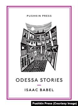"""Обложка """"Одесских рассказов"""" в переводе Бориса Дралюка. Pushkin Press, London, 2016"""