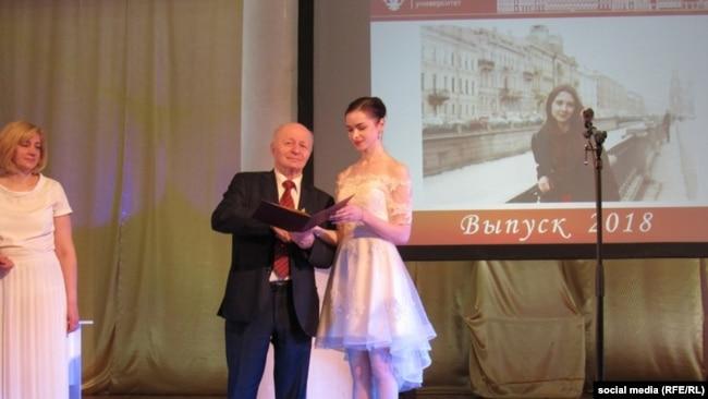 Анастасия Ещенко на выпуске из магистратуры