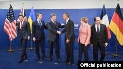 Лидеры стран-участниц на саммите НАТО в Варшаве. 8 июля 2016 года.
