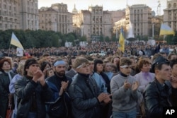 Під час Революції на граніті. Київ, 17 жовтня 1990 року