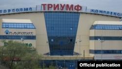 """Мегамолл """"Триумф"""" в Омске"""
