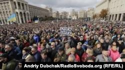 Вече на Майдане, 6 октября 2019 года