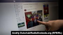 Рік тому президент України Петро Порошенко указом ввів у дію рішення РНБО про оновлені санкції щодо Росії, під які, зокрема, потрапили російські соціальні мережі «ВКонтакте» і «Однокласники», а також сервіси «Яндекса» і Mail.ru Group