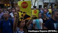 Протест срещу избирането на Иван Жешев за главен прокурор в София, 10.09.2019 г.