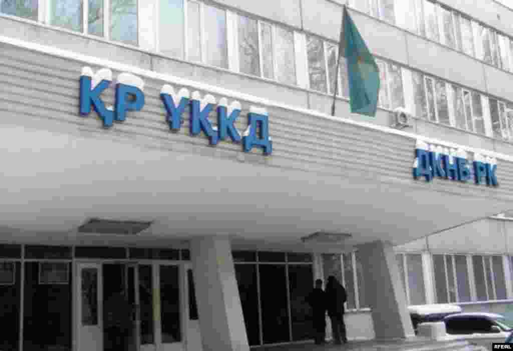 Казахстан. 27 сентября - 1 октября 2010 года. #1