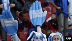 Навивачи на Аргентина