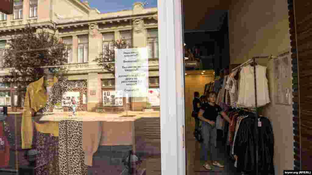 У магазині одягу на вулиці Пушкіна хоч і висить оголошення про обов'язкове носіння маски, не всі дотримуються правила