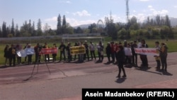 Митинг против разработки урановых месторождений. Каракол. 2 мая 2019 года.