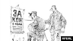 """Михаил Златковский, """"Последний этап реформы органов МВД РФ"""""""
