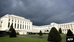 Ժնեւում ՄԱԿ-ի գրասենյակի շենքը, արխիվ