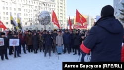 Акция протеста в Новосибирске