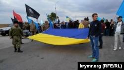 Марш в честь годовщины акции по гражданской блокаде Крыма, Чонгар, 24 сентября