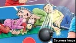 کاریکاتور منتشرشده در روز شنبه ۴ مرداد ۱۳۹۳ در روزنامه آرمان.