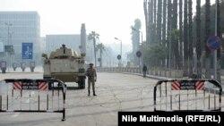 Каиро