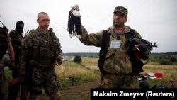 "Украина --Оьрсийн сепаратисташ бу ""Боинг"" чудожийначу меттехь, ХIрабово,18Тов2014"