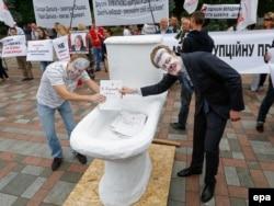 Участники акции протеста против коррупции. Киев, июнь 2016 года