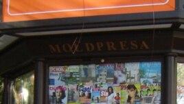 Moldova - news stand in Chisinau, undated