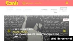 CANLI радиосы сайты