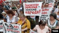 Россияне крайне негативно восприняли повышение пенсионного возраста, архивное фото