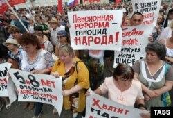 Митинг против пенсионной реформы в Иваново