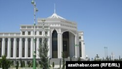 Türkmenistanyň ykdysadyýet we ösüş baradaky instituty.