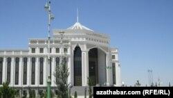 Ykdysadyýet we ösüş instituty, Aşgabat