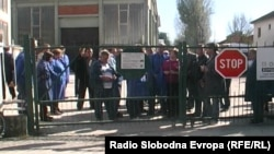 Протести на вработените во фабриката Еурокомпозит во Прилеп.