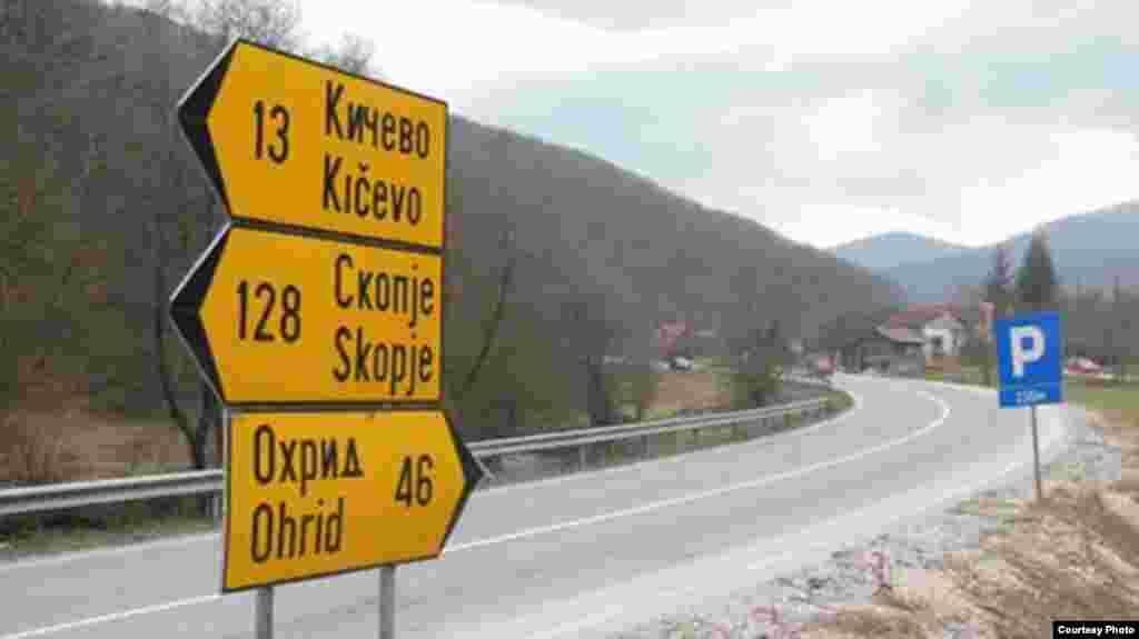 МАКЕДОНИЈА - Неколку еколошки здруженија испратија допис до премиерот Зоран Заев во кој бараат да се прогласи мораториум на сите крајбрежни и урбани трансформации во Охридскиот регион.
