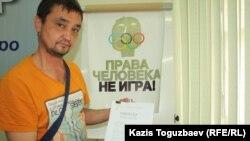 Канат Байбачин, муж бывшей судьи Алматинского городского суда Кульпаш Утемисовой. Алматы, 3 июня 2014 года.