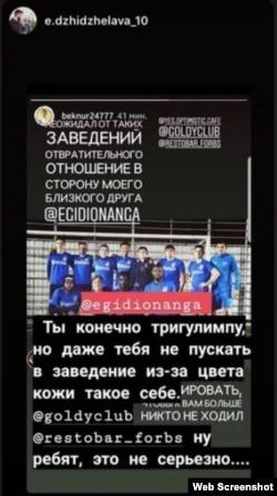 Парня поддержали многие ставропольские студенты