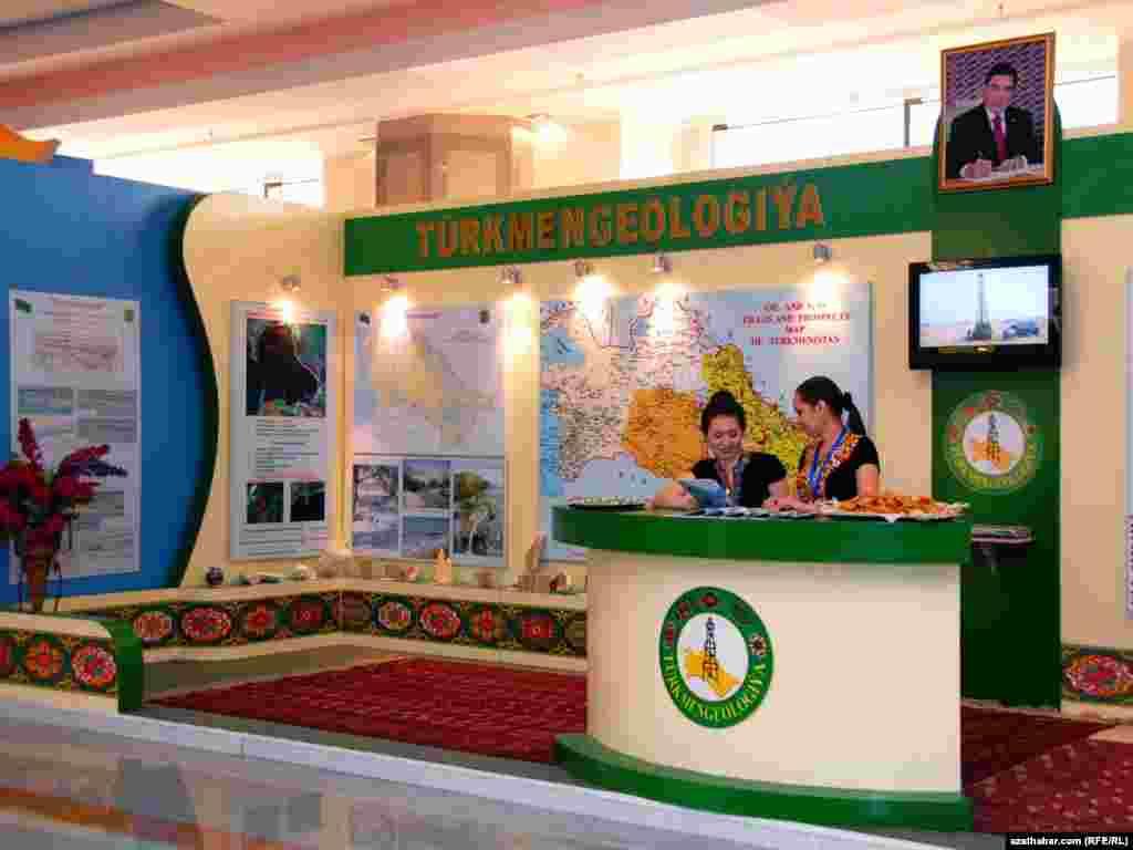 """""""Türkmengeologiýa"""", Türkmenistan"""
