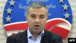 A motion to elect Davit Bakradze the party's new chairman has failed.