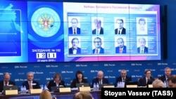 Заседание ЦИК России, Москва, 23 марта 2018 года