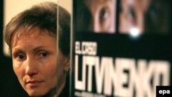 Марина Литвиненко на презентации документального фильма об отравлении ее мужа