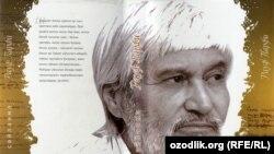 Обложка книги, изданная после смерти поэта Рауфа Парфи.