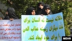 راهپیمایی در تهران در اعتراض به «بدحجابی»- ۱۷ اردیبهشت ۱۳۹۳
