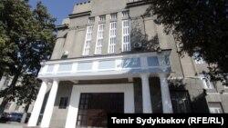 Здание Верховного суда Кыргызстана.