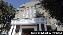 Бинои Додгоҳи олии Қирғизистон.