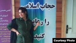 Фото со страницы «Тайные свободы иранских женщин» в Facebook.