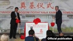 Predsednici Kine i Srbije polažu kamen temeljac