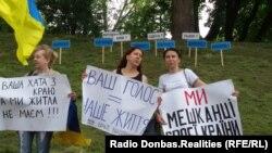 Переселенці мітинг біля Кабінету міністрів України. Київ, 27 червня 2018 року
