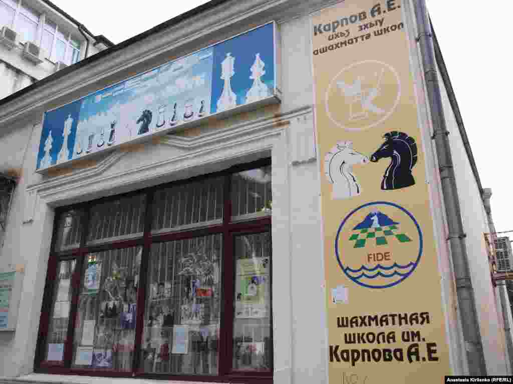 Шахматная школа, Сухуми