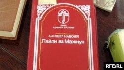 Alyşir Nowaýynyň eserleri ownuk kytgalardan başlap, uly göwrümli poemalara baryp ýetýär.
