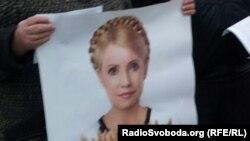 Плякат Цімашэнкі ў руках жанчыны каля суду ў Харкаве, 18 студзеня 2013 году