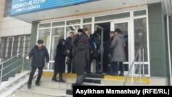Алматыдағы сот ғимараттарының бірі. Көрнекі сурет.