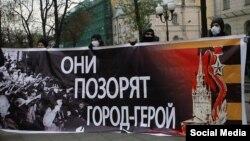 Учасники протесту проти зібрання неонацистів, 22 березня 2015 року