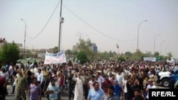 Two people were shot dead at this protest in Basra on June 19