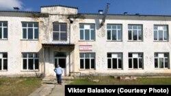 Закрытая врачебная амбулатория в Атымье
