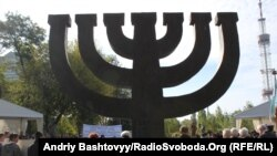 Ukraine -- Menorah. Honoring victims of shootings at Babyn Yar, Kyiv, October 3, 2011