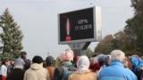 Церемония прощания с погибшими в Керченском политехническом колледже
